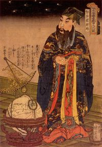 chinese-astronomer