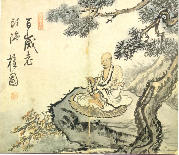 https://krapooarboricole.files.wordpress.com/2008/12/estampe-chinoise.jpg