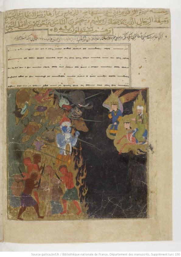 Deux_livres_en_turc-oriental_écrit_[...]Ferid_ed-Din_btv1b8427195m (1)