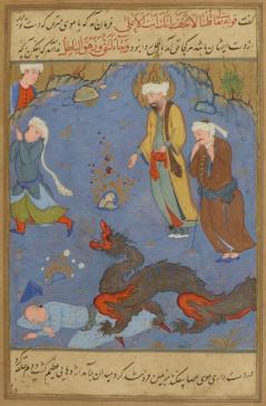 Moise et Aaron font apparaître un dragon pour lutter contre les magiciens du Pharaon - Qesas al anbiyâ - Histoires des prophètes et des rois du passé - Iran 1595 -%0AManuscrit Supplément Persan 1313 f. 79v - BNF