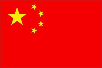 chinaflag.gif