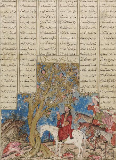 Alexandre le Grand près de l'arbre qui parle - manuscrit Shah Nameh - Firdawsi 1330-1340 AIl-Khanid dynasty