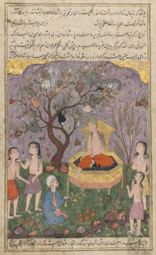 Persian, Safavid, 16th century - Qazvin, Iran - collection Victor Goloubew Boston Museum