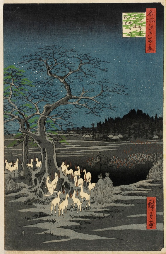 Les feux des renards à la veille du Nouvel An sous l'arbre d'Ôji