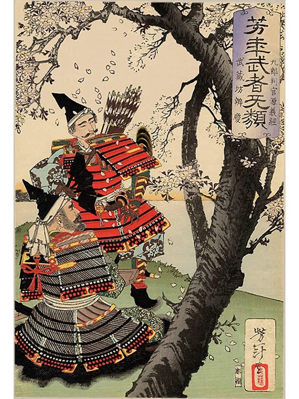 Yoshitsune & Benkei - Yoshitoshi Tsukioka